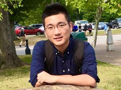 Xun Xiao
